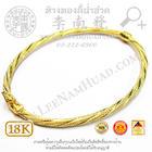 กำไลข้อมือหลอดเกลียวชุปทอง(ขนาด4มิล)(น้ำหนัก3.6กรัม)(1.6นิ้วจีน)(2.5นิ้วฟุต) ทอง18k