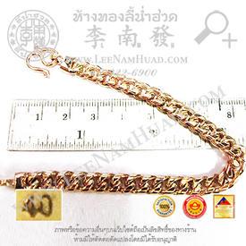 https://v1.igetweb.com/www/leenumhuad/catalog/e_1113419.jpg