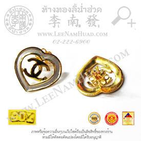 https://v1.igetweb.com/www/leenumhuad/catalog/e_1364930.jpg