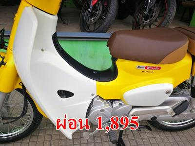 http://www.igetweb.com/www/mocycram2/catalog/e_1553760.jpg