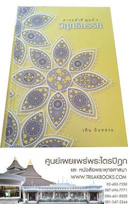 http://www.igetweb.com/www/triluk/catalog/p_1515825.jpg
