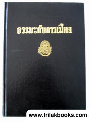 http://www.igetweb.com/www/triluk/catalog/p_306794.jpg