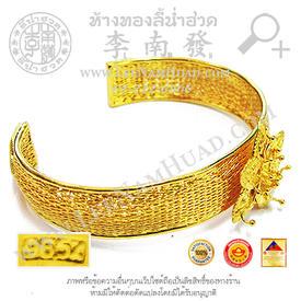 http://v1.igetweb.com/www/leenumhuad/catalog/e_1176161.jpg