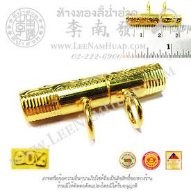http://v1.igetweb.com/www/leenumhuad/catalog/e_1112866.jpg
