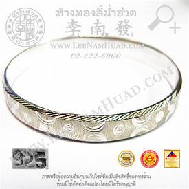 https://v1.igetweb.com/www/leenumhuad/catalog/p_1374831.jpg
