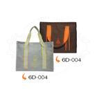 กระเป๋าผ้า600D 6D-004