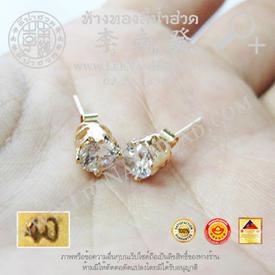 https://v1.igetweb.com/www/leenumhuad/catalog/e_1469682.jpg