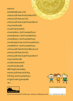 https://v1.igetweb.com/www/triluk/catalog/e_1366027.jpg