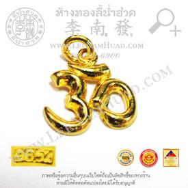 https://v1.igetweb.com/www/leenumhuad/catalog/p_1773080.jpg