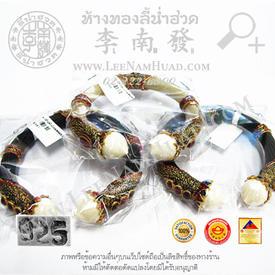 https://v1.igetweb.com/www/leenumhuad/catalog/e_1024445.jpg