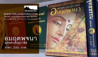 http://www.igetweb.com/www/triluk/catalog/p_1663904.jpg