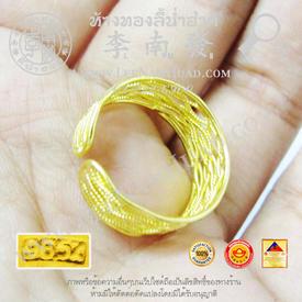 https://v1.igetweb.com/www/leenumhuad/catalog/e_1424194.jpg