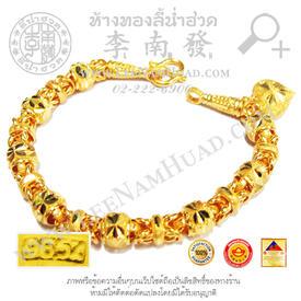 https://v1.igetweb.com/www/leenumhuad/catalog/p_1345836.jpg