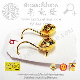 https://v1.igetweb.com/www/leenumhuad/catalog/p_1459702.jpg
