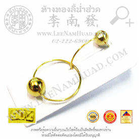 https://v1.igetweb.com/www/leenumhuad/catalog/p_1458405.jpg