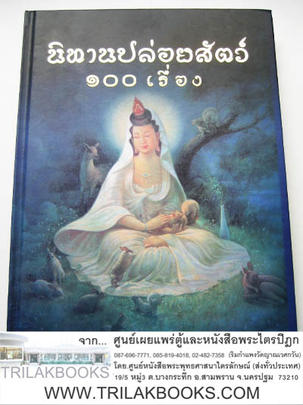 http://v1.igetweb.com/www/triluk/catalog/p_1144453.jpg