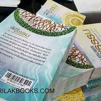 ดำเนินการจัดพิมพ์ หนังสือที่ระลึก  ใช้หนังสือ บรมพรบรมธรรม โดย สมเด็จพระสังฆราชฯ  ราคาต้นทุนโรงพิมพ์ธรรมทาน 25 บาท  ทำส่วนแทรก ข้อความฟรี