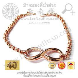 https://v1.igetweb.com/www/leenumhuad/catalog/e_1465343.jpg