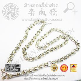 https://v1.igetweb.com/www/leenumhuad/catalog/p_1478525.jpg