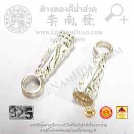 https://v1.igetweb.com/www/leenumhuad/catalog/p_1444912.jpg