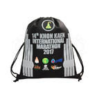 กระเป๋าเป้ ผ้าสปันบอล US-005