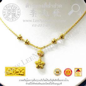 https://v1.igetweb.com/www/leenumhuad/catalog/e_1524056.jpg