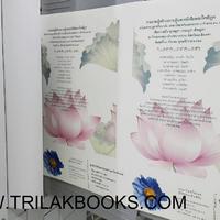 จัดพิมพ์    รายชื่อผู้ร่วมถวายหนังสือ #หนังสือพระไตรปิฎกภาษาไทย 91 เล่ม    ด้วยระบบเครื่องพิมพ์ ดิจิตอล ความละเอียดสูง เพื่อดำเนินการจัดส่งไปไป   ท่านสามารถ ดูรายละเอียดหนังสือพระไตรปิฎก ฉบับ 91 เล่ม (ชุดใหญ่)