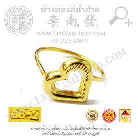 https://v1.igetweb.com/www/leenumhuad/catalog/e_1432422.jpg