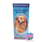 ยากำจัดเห็บ หมัด Ecto-Tak เอ็คโต-แทค กำจัดเห็บสุนัข ใช้ฉีดพ่นที่พื้นได้  100cc