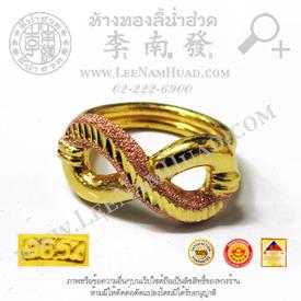 https://v1.igetweb.com/www/leenumhuad/catalog/p_1956818.jpg