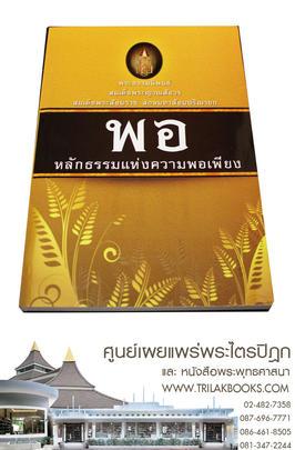 http://v1.igetweb.com/www/triluk/catalog/p_1494738.jpg