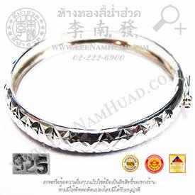 https://v1.igetweb.com/www/leenumhuad/catalog/e_1116727.jpg