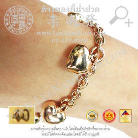 https://v1.igetweb.com/www/leenumhuad/catalog/e_1113359.jpg