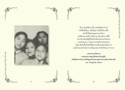 https://v1.igetweb.com/www/triluk/catalog/e_1390551.jpg