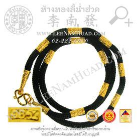 https://v1.igetweb.com/www/leenumhuad/catalog/e_1044337.jpg