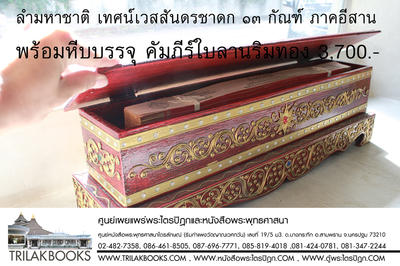http://www.igetweb.com/www/triluk/catalog/e_780368.jpg