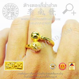 https://v1.igetweb.com/www/leenumhuad/catalog/e_1286415.jpg