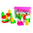 Block Puzzle (Large Box) กล่องบรรจุตัวต่อใหญ่