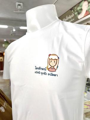 http://v1.igetweb.com/www/triluk/catalog/e_1575361.jpg