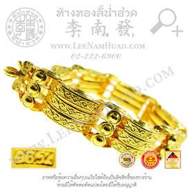 https://v1.igetweb.com/www/leenumhuad/catalog/e_1112509.jpg