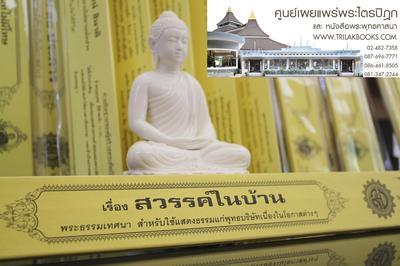 http://v1.igetweb.com/www/triluk/catalog/p_1421661.jpg