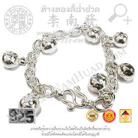 https://v1.igetweb.com/www/leenumhuad/catalog/p_1315413.jpg