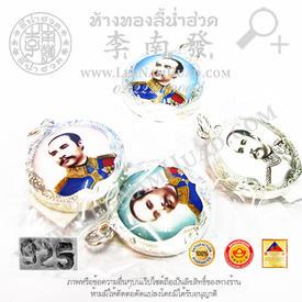 http://v1.igetweb.com/www/leenumhuad/catalog/e_1040039.jpg