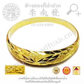 https://v1.igetweb.com/www/leenumhuad/catalog/p_1317362.jpg