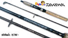 คัน DAIWA TRIFORCE