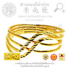 แหวนเส้นลวดพันสลับตัดลาย (1/2สลึง)ทอง 96.5%