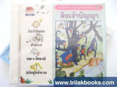 http://v1.igetweb.com/www/triluk/catalog/p_321708.jpg