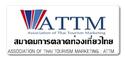 ประมวลกิจกรรมสมาคมการตลาดท่องเที่ยวไทย ประจำเดือน มกราคม - ธันวาคม 2555