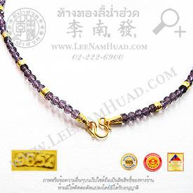 https://v1.igetweb.com/www/leenumhuad/catalog/e_964925.jpg