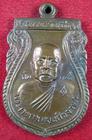 เหรียญหลวงพ่อสัมฤทธิ์(1) คัมภีโร วัดถ้ำแฝด กาญจนบุรี ปี 2528